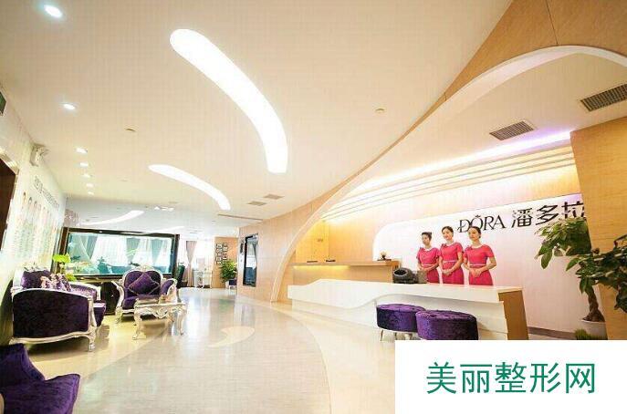 重庆潘多拉整形医院好不好?费用医生口碑怎么样?