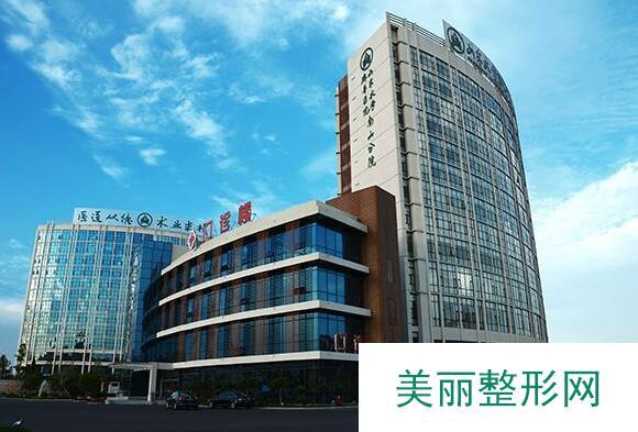 2018山东大学齐鲁医院整形美容科价格表(价目表)官方公布