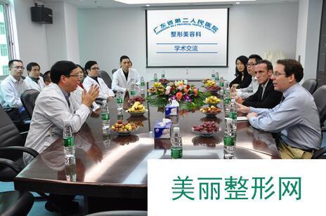 2018广东省第二人民医院整形科价格表(价目表)完整曝光一览
