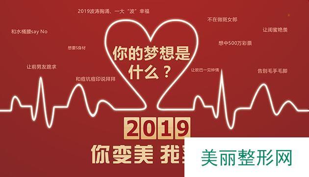 洛阳华美整形医院价格表2019年正式公布一览