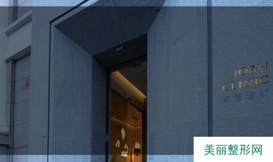 北京卓彦整形美容医院口碑价格表信息一览