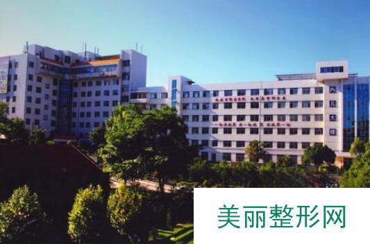 黔南州人民医院整形外科价格表2019年详细一览