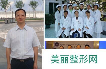 广州第(一)人民医院整形科价格表全新一览2019