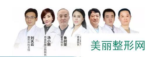 成都恩喜整形医院价格表2019新版一览