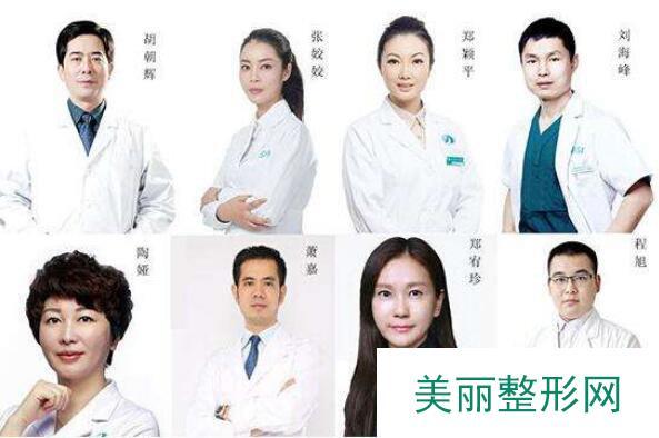长沙爱思特整形医院价格表2019年新版详细一览