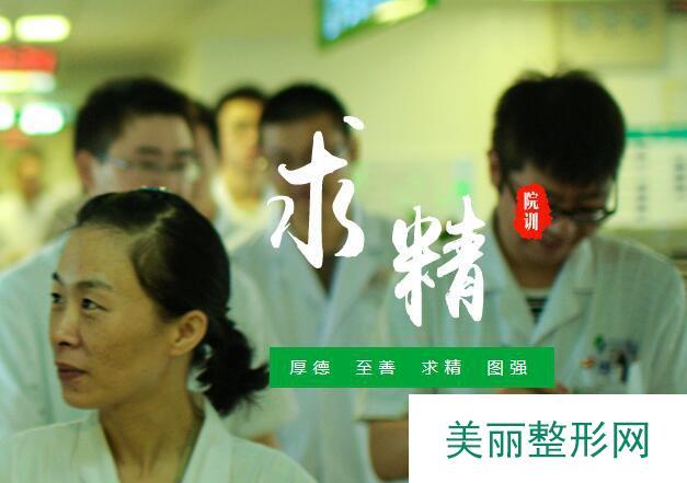 四川省人民医院整形科价格表官方详情一览