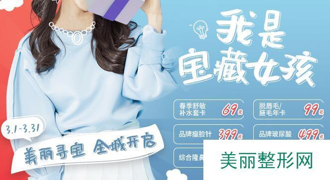 成都蜀尚蓉雅整形医院价格表2019新版上线