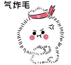 成都西区医院整形美容科价格表2019全新推出!