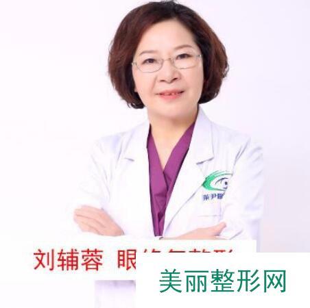 成都莱尹整形医院价格表2019年全面曝光