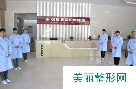 张掖博爱医疗整形医院价格表2019年抢先一览