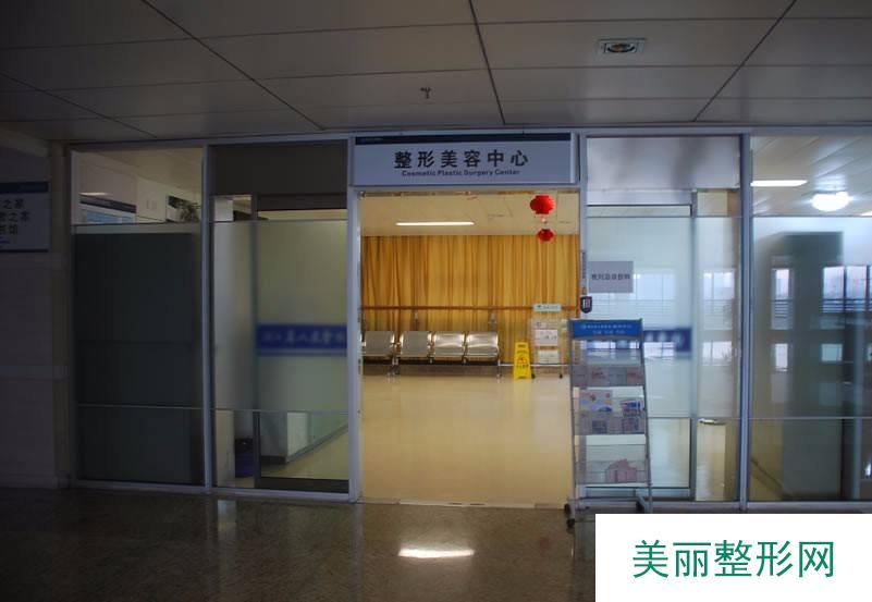 贵州医科大学第二附属医院医学美容整形外科2019全新价格表