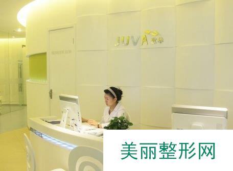 南京美梯整形医院新春价格爆料 所有项目可查询