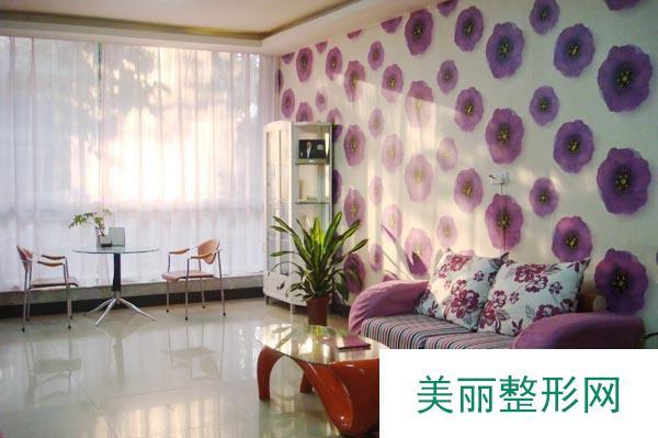 重庆东方中西医结合医院 新春价格大礼包 详细单据查询