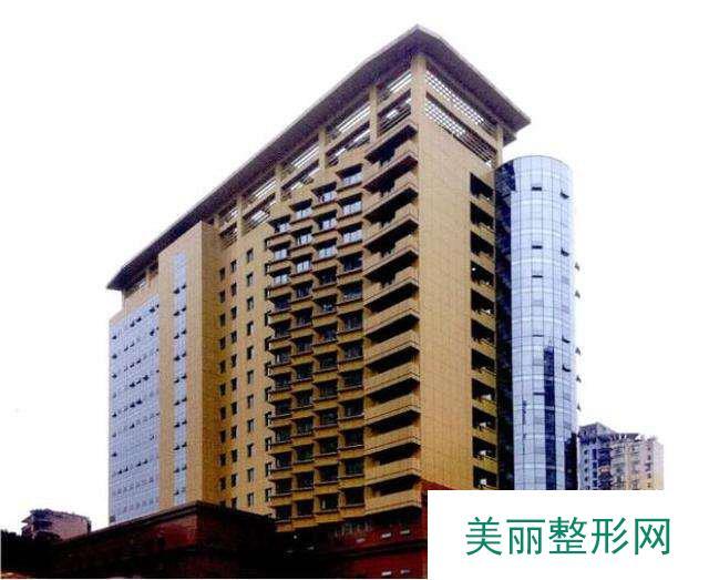 重庆市涪陵中心医院烧伤整形科 年初钜惠价格表