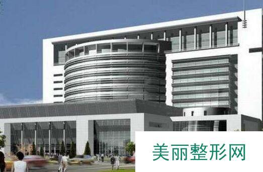 绵阳中心医院整形科价格表2019全面一览