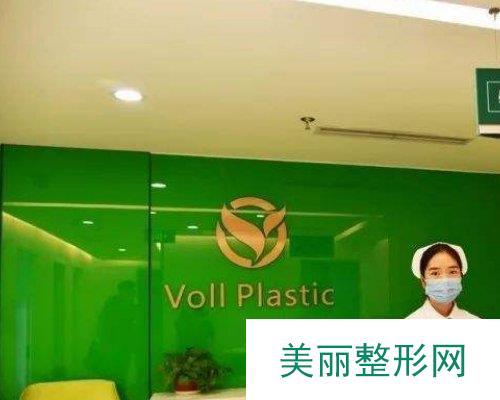 北京沃尔隆鼻效果好吗?2019鼻部整形价格表惊喜全览
