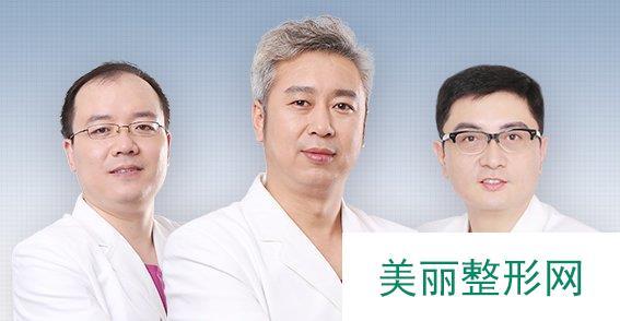 【上海伊莱美医疗美容】口碑怎么样?2019全新价格表一览