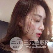 【上海薇琳医疗美容】隆鼻怎么样?大概多少钱