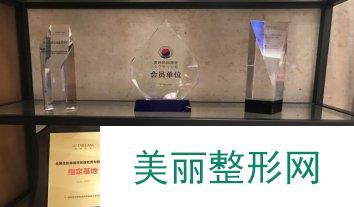 上海整形哪家比较好?【上海薇琳医疗美容】2019全新价格表钜惠来袭