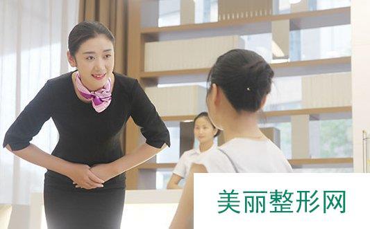 【上海玫瑰医疗美容】价格贵不贵?2019价格表钜惠来袭
