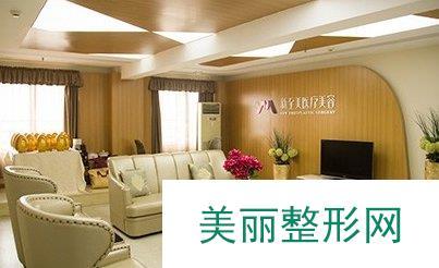 2019武汉新至美医疗美容医院全新价格表一览