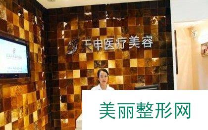 2019武汉天申医疗美容医院全新价格表一览袭及案例展示