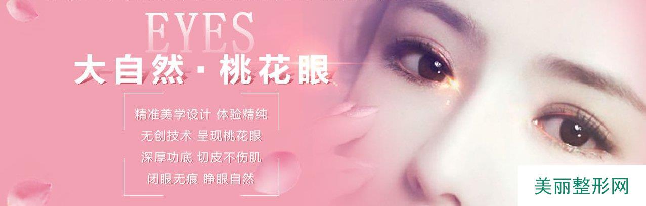 武汉新米来整形2019皮肤美容价格表及案例展示