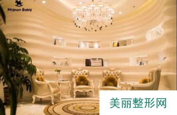 【上海洁铭医疗美容门诊部好不?】附2019年价格表