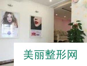 【 上海丽质整形美容门诊部】怎么样?附2019年价格表