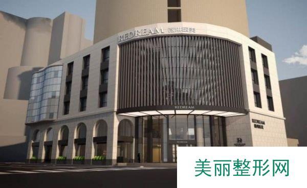 上海薇凯整形医院价格表2017新预览