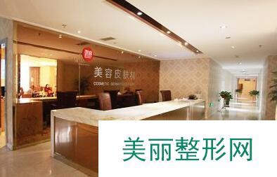 四川西婵整形美容医院价格表详情一览