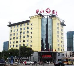 郑州华山整形医院项目价格表崭新爆出