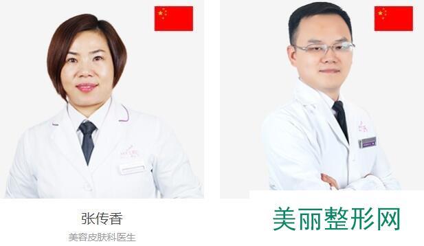 郑州美莱整形医院专家