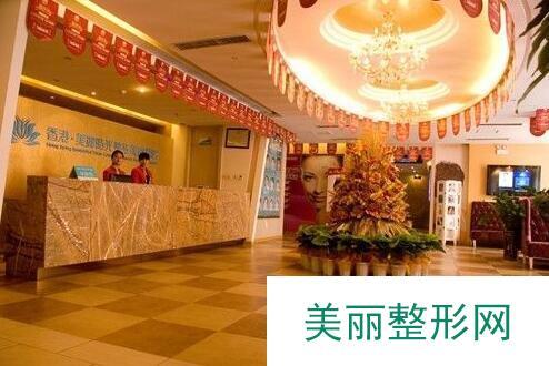 郑州美丽时光整形美容医院价格表2018收费一览