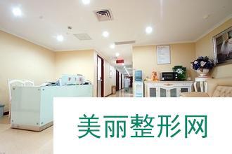 沧州刘羚医疗美容整形医院特色价格表崭新预览