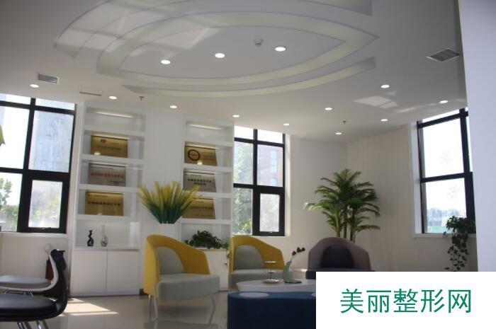 郑州艾美医疗美容医院