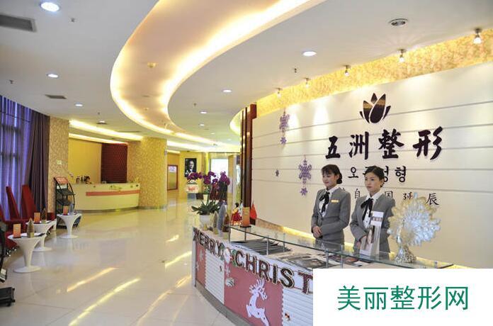 重庆五洲整形美容医院大全价格表详细一览