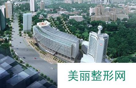 重庆市第四人民医院