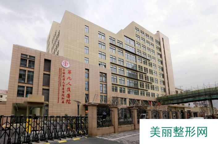 上海九院美容科隆胸价格表