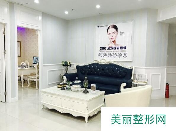 上海逆时针医疗美容整形医院
