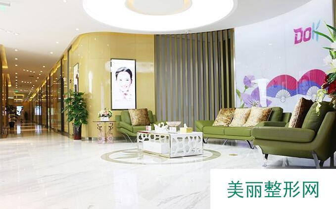 重庆铜雀台整形医院价格表