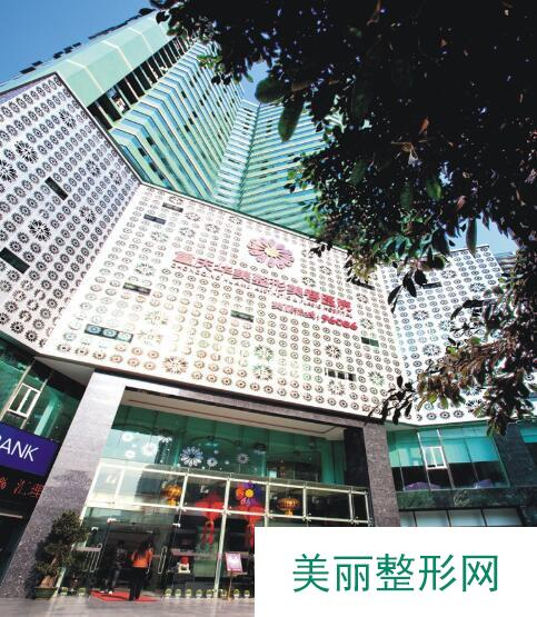 重庆华美整形医院价目表口碑医生全面更新