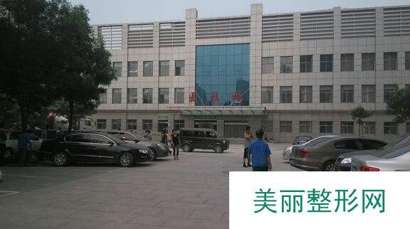 邢台市人民医院整形科价格表