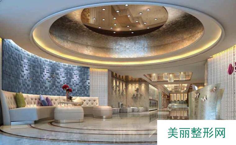 西安华旗唯美整形美容医院价格表重点推荐一览