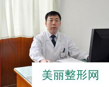 邢台人民医院美容科陈誉华