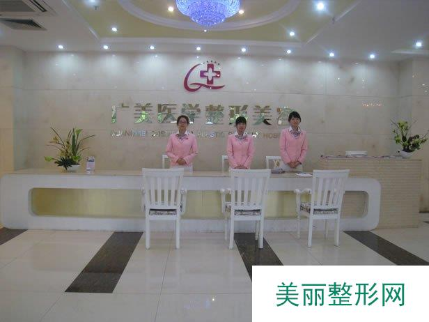 广州广美整形医院怎么样?口碑价格表全面一览
