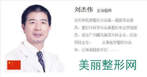 广州曙光整形美容医院怎么样?价格表口碑医生详细一览