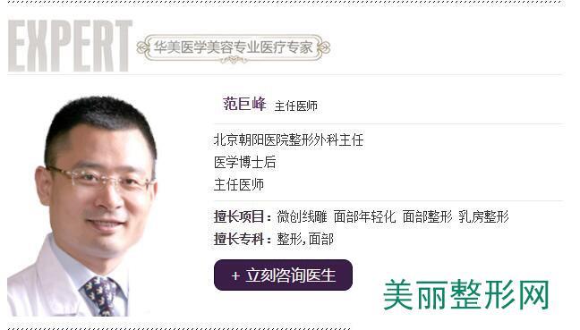 重庆华美整形医院价格表详细完整曝光一览