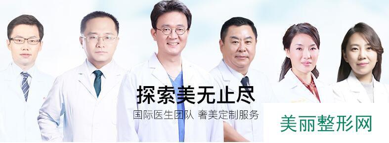 北京华韩医疗美容医院价格表详细曝光一览