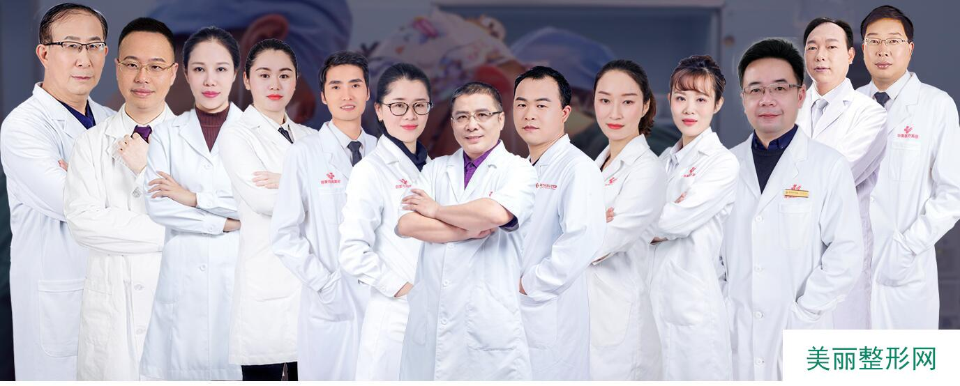 厦门华美医疗美容医院价格表口碑全新一览
